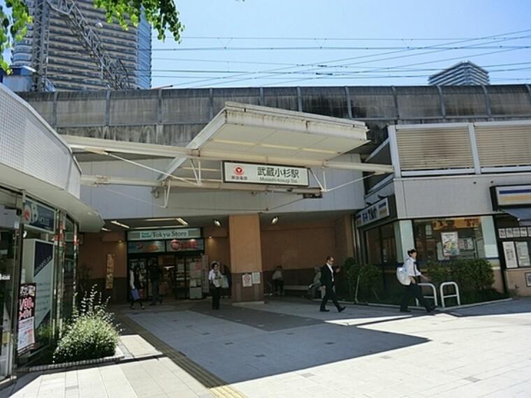 武蔵小杉駅(東急 東横線)