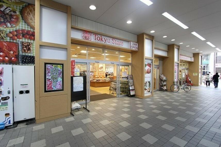 スーパー 新丸子東急ストア