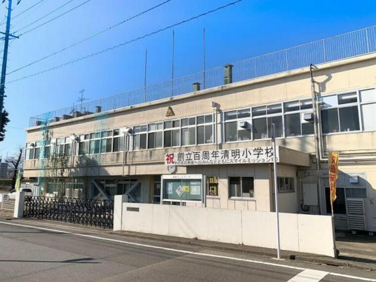小学校 <清明小学校>900m/徒歩11分