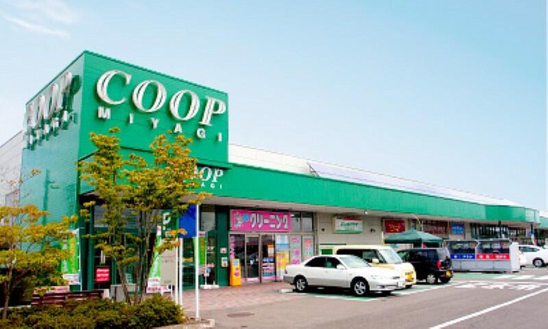 スーパー COOP MIYAGI(みやぎ生協) 明石台店