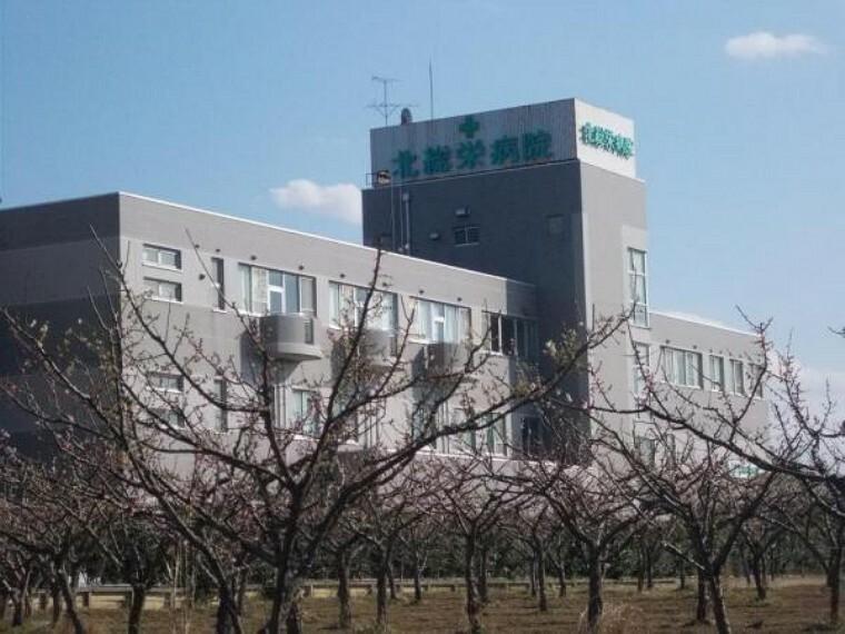 病院 北総栄病院