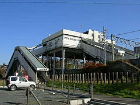 JR仙石線【西塩釜】駅まで徒歩14分