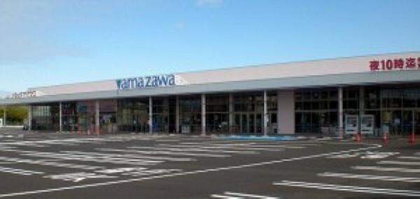 スーパー ヤマザワ塩釜中の島店まで徒歩13分