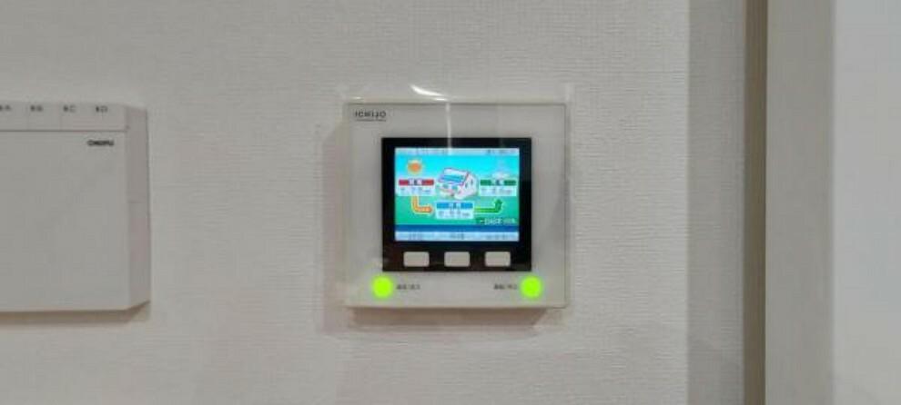 発電・温水設備 太陽光発電システムついています!