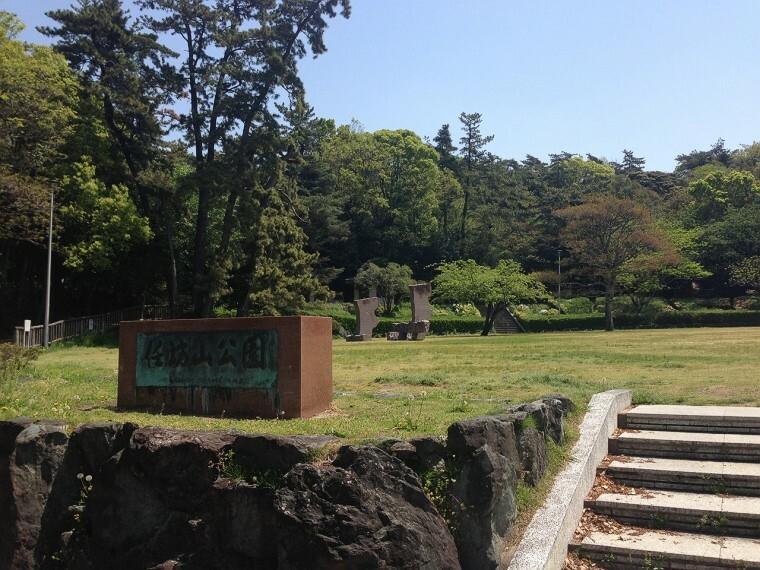 公園 任坊山公園