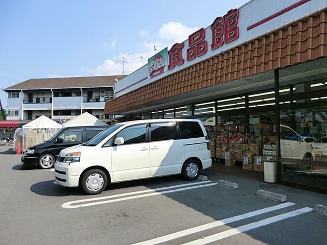 スーパー おっ母さん食品館