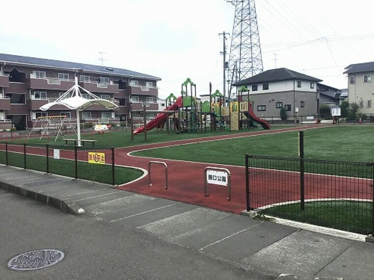 公園 勝口公園まで約360m(徒歩5分)です。いくつものすべり台が合体した大きな遊具が魅力の公園です。  (2020年6月撮影)