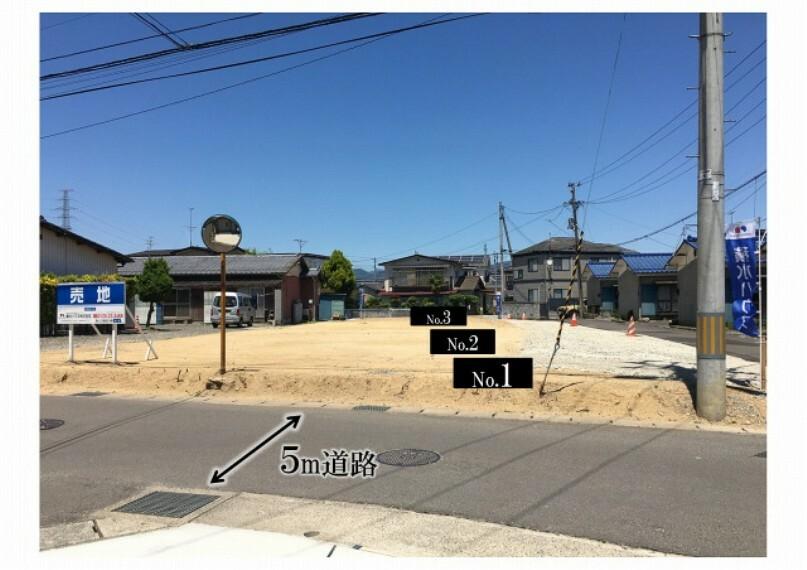 現況写真 現地写真です。南側道路より北に向かって撮影しております。(2020年5月撮影)