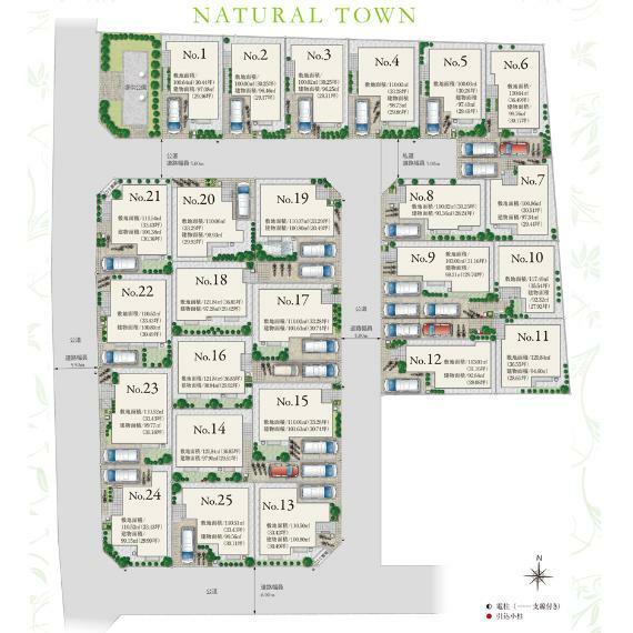 区画図 【全体区画図】 第一種低層住居専用地域内に、全25邸宅と専用の公園を備えた街並みがデビューします。幅5.0mの公道に面し、美しい緑の植栽に囲まれた落ち着きのある区画デザインです。