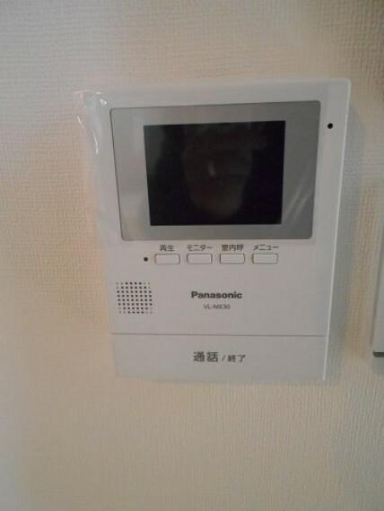 テレビモニター付きインターホン。