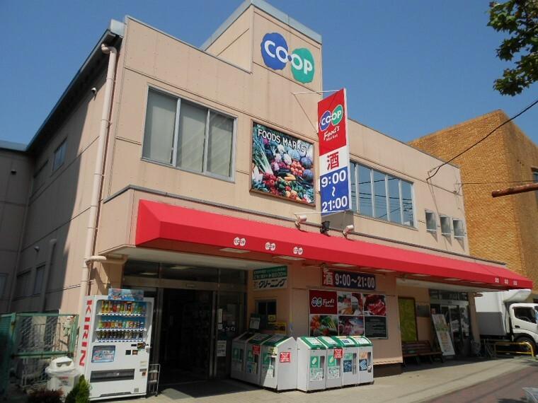 スーパー 【スーパー】コープ須磨店まで310m