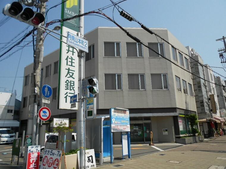 銀行 【銀行】三井住友銀行・須磨支店まで240m
