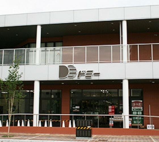 スーパー ドミー安城アンフォーレ店