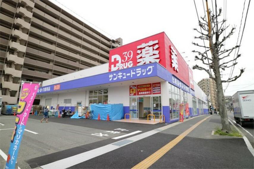 ドラッグストア サンキュードラッグ上田中町店