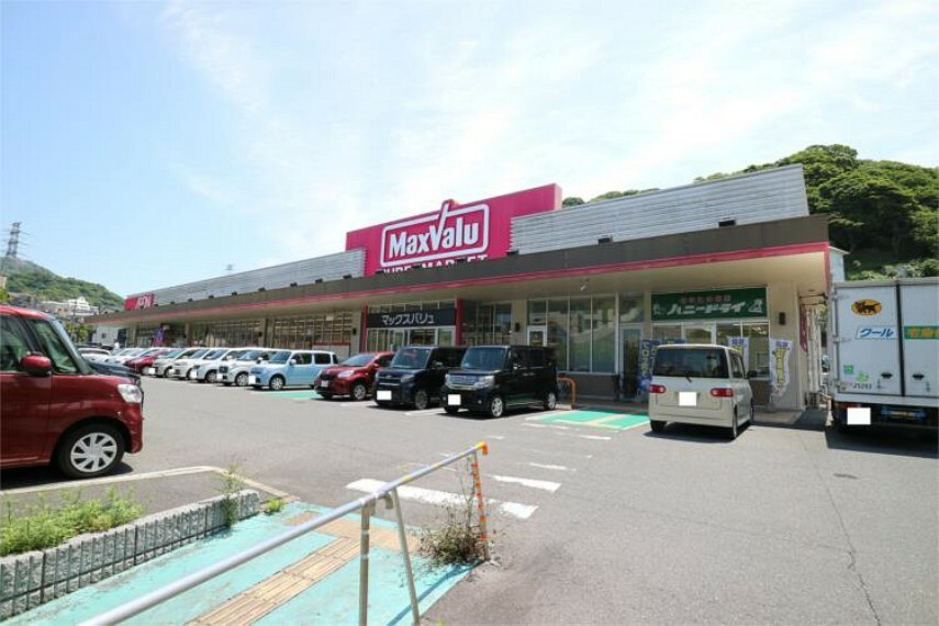 スーパー Maxvalu(マックスバリュ) 宮田町店