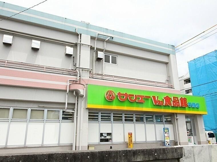 スーパー サンエーV21いしみね食品館