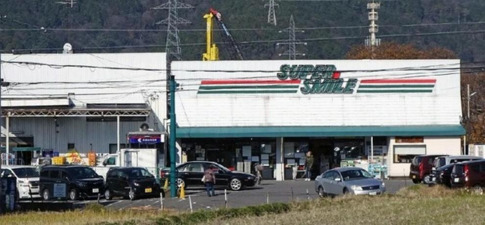 スーパー SUPER SMILE小山店