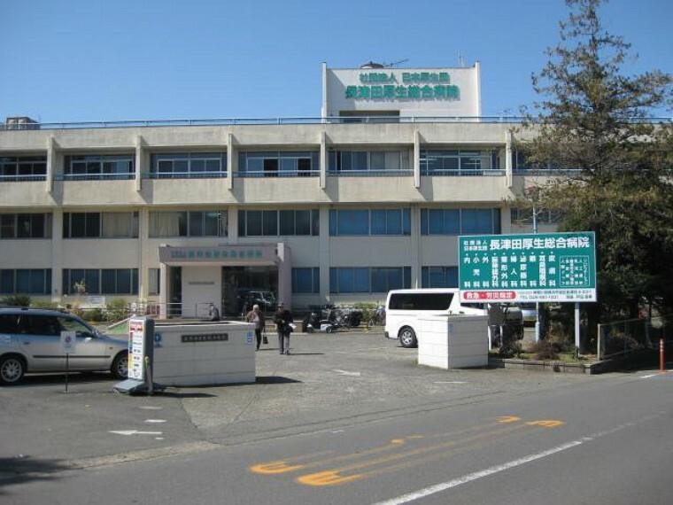 病院 長津田厚生総合病院(●60年以上にわたって地域と共に歩んできた総合病院です。救急外来もあり、子どもからお年寄りまで安心して生活できる環境です●)