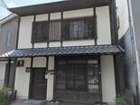 京都市上京区蛭子町(上立売通)