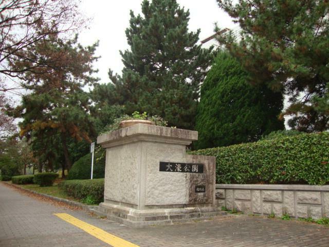 公園 大濠公園 福岡県福岡市中央区大濠公園