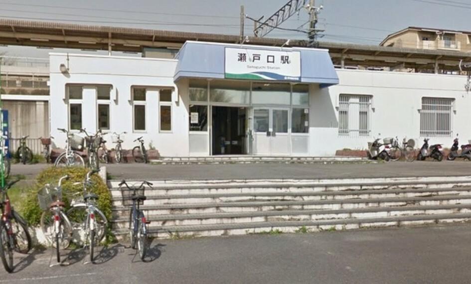 瀬戸口駅(愛知環状鉄道 愛知環状鉄道線)