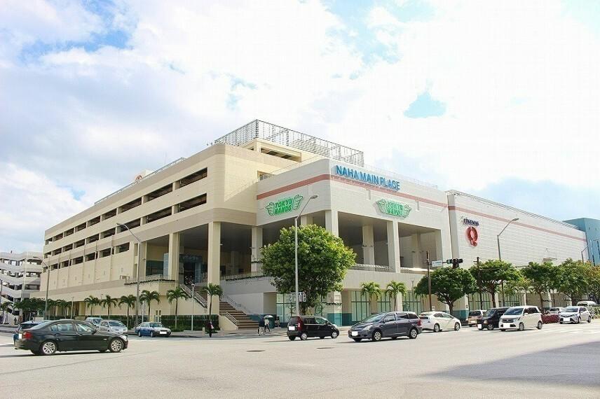 ショッピングセンター サンエー那覇メインプレイス