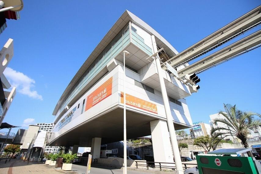 沖縄都市モノレール おもろまち駅