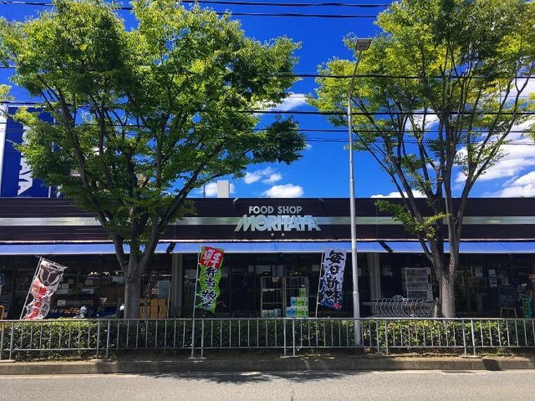 スーパー モリタ屋聖ヶ丘店