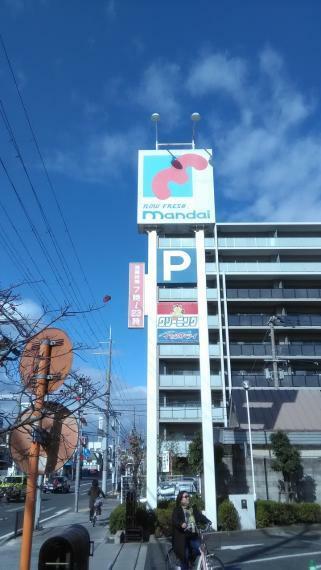 スーパー 万代塚口店まで867m 徒歩11分