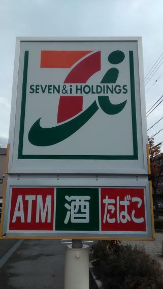コンビニ セブンイレブン尼崎南塚口2丁目店まで392m 徒歩5分