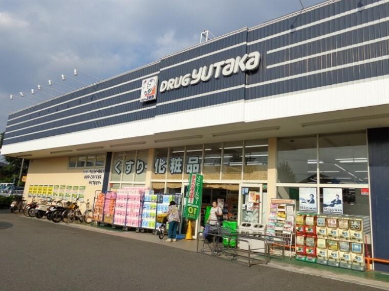【その他】ドラッグユタカ醍醐店まで1100m