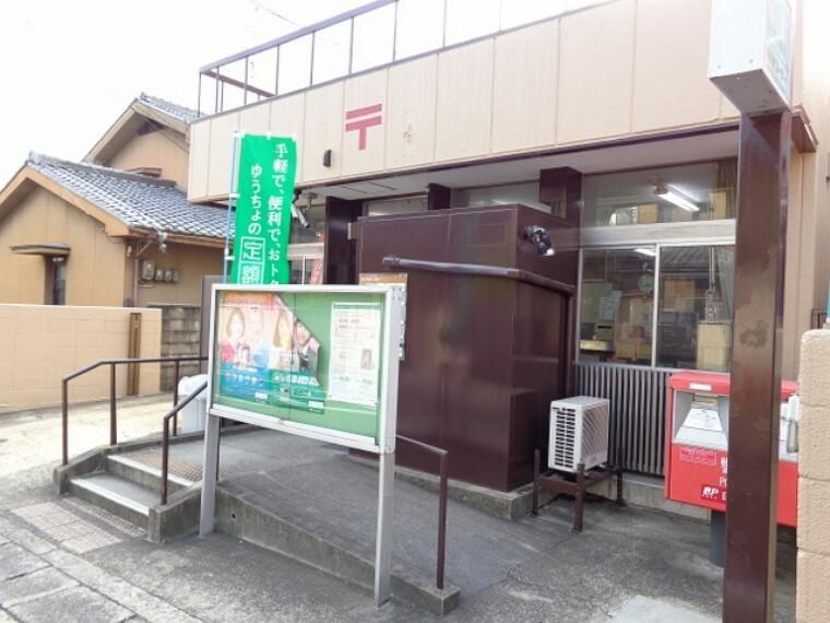 郵便局 【郵便局】伏見醍醐郵便局まで1100m