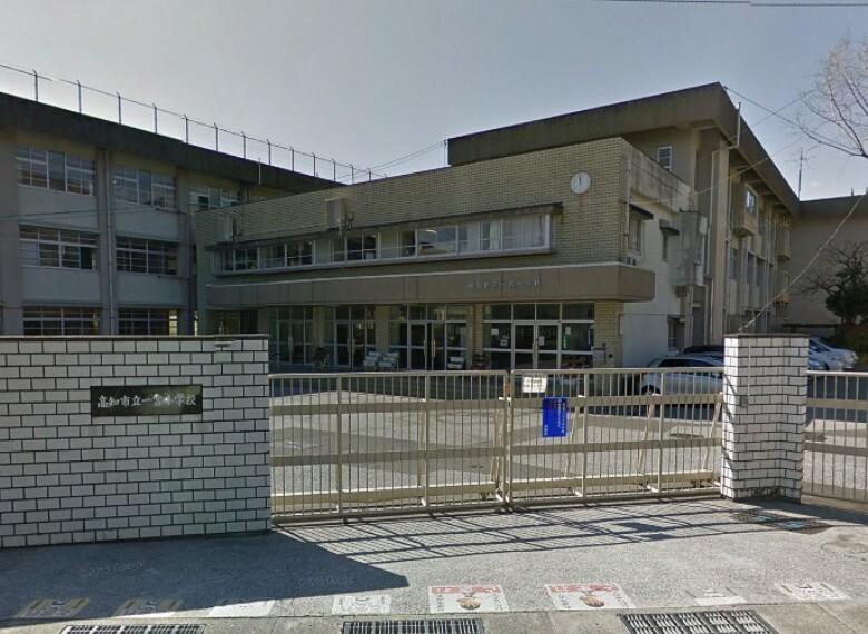 小学校 【小学校】高知市立一宮小学校まで615m
