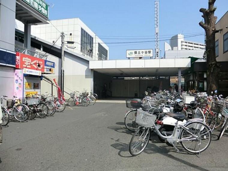 JR保土ヶ谷駅