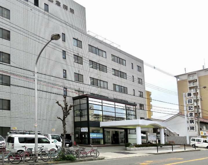 病院 藤田記念病院 大阪府大阪市西成区長橋3丁目6-44
