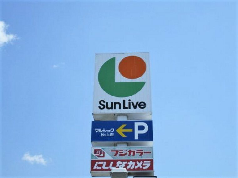 スーパー 【周辺環境】マルショク松山店様まで徒歩19分(1500m)と毎日のお買い物にも便利です。