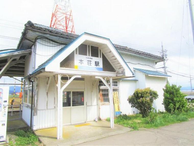 越前鉄道三国芦原線「本荘駅」まで約450mです。徒歩450mの距離です。