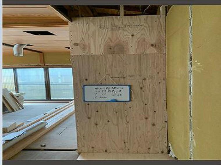 構造・工法・仕様 リフォーム時に耐震診断を行って、耐震補強工事を実施済みです。新耐震基準に適合しています。耐震適合証明書を取得すれば(別途費用が必要)、住宅ローン減税の対象になります。