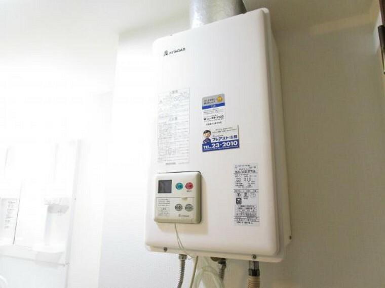 【リフォーム後写真】ボイラー。既存ボイラーは動作チェックを行いました。ガス給湯とガスコンロが使用できます。ガスは都市ガスを利用しています。