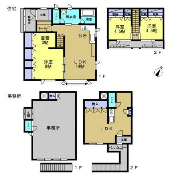 間取り図 上図が平成22年築の住宅、下図が事務所の間取り図です。事務所2階はもともと休憩室として使われていたため、キッチンとトイレが付いております。