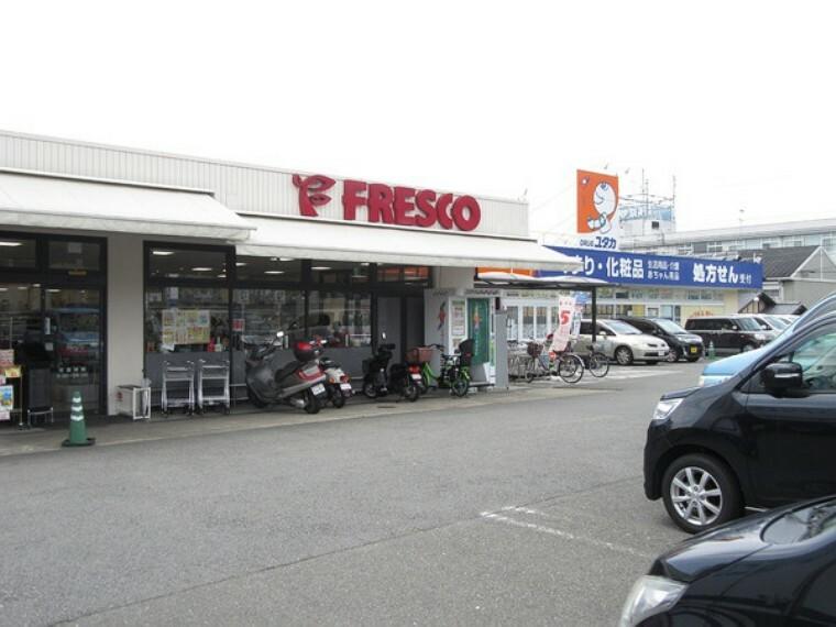 スーパー 【スーパー】フレスコ 木幡店まで1300m