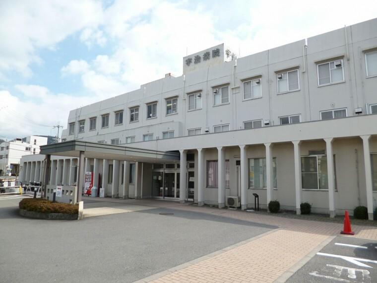 病院 【総合病院】宇治病院まで1100m