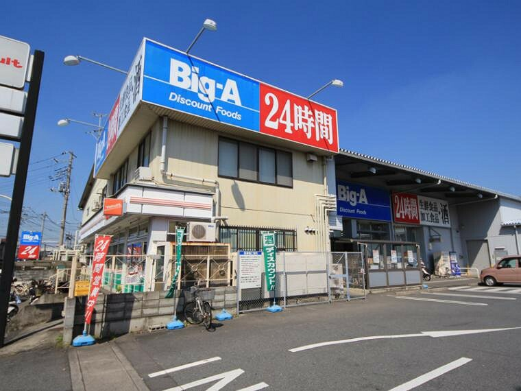 スーパー ビッグエー上福岡福岡店(660m)