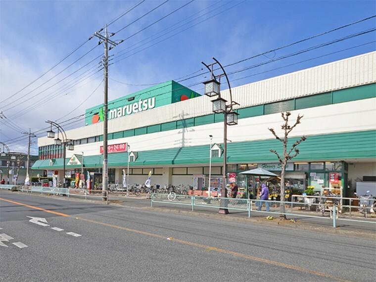 スーパー マルエツ 入間川店(700m)