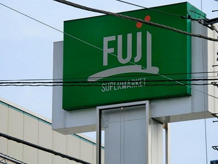 スーパー Fuji鳥山店 600m