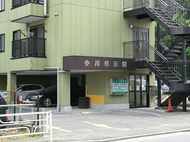 病院 小川橋医院 1510m