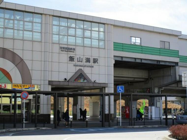 【駅】飯山満駅まで1600m