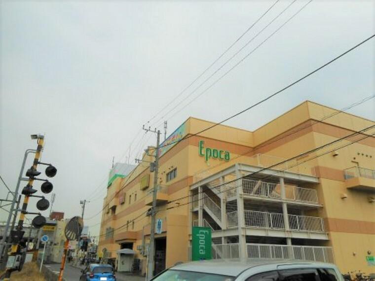 スーパー 【スーパー】リブレ京成 高根台店まで850m
