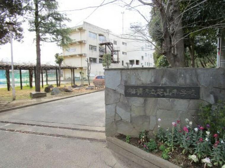 中学校 【中学校】船橋市立芝山中学校まで1300m