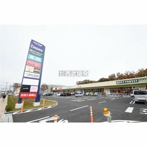 ショッピングセンター アクロスプラザ